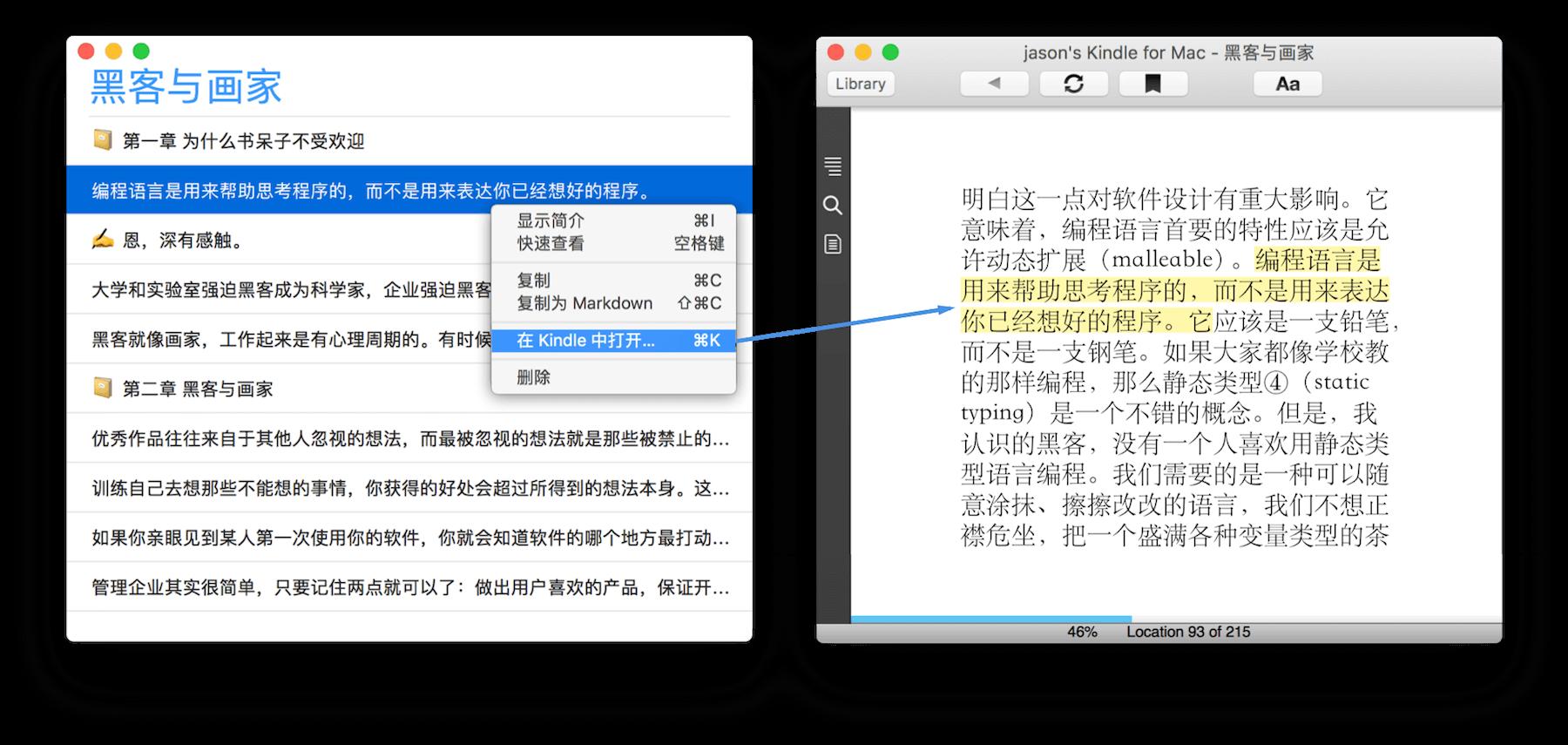 Klib 支持回顾、查看 Kindle 标注、笔记。可以打开 Kindle for macOS、并跳转至笔记对应的位置以查看 Kindle 标注、笔记的上下文。